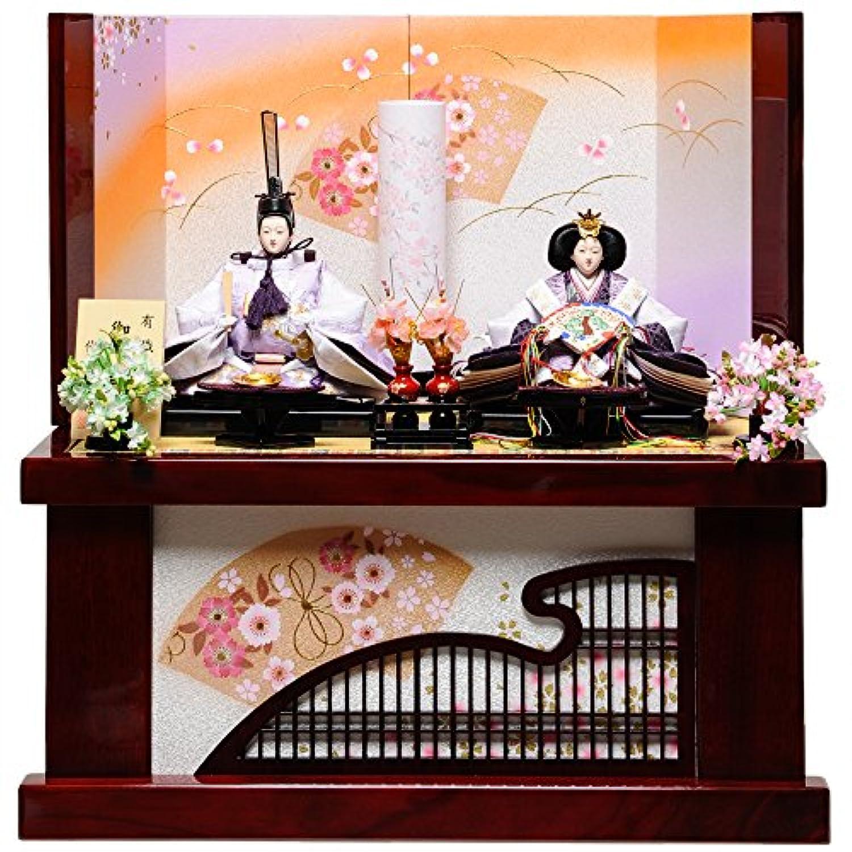 【雛人形収納飾】京三五親王格子ワインさくら納飾:真珠雛:伏見屋監修【雛人形】【親王飾】