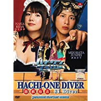 Hachi-One Diver (Japanese tv series w. English Sub, All region DVD Version) by Naka Riisa
