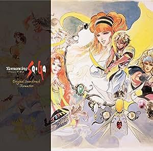 Romancing SaGa Original Soundtrack-REMASTER-