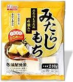 アイリスオーヤマ 餅 みたらしもち 240g(切りもち200g・みたらし10g×4)