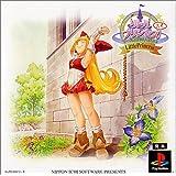 リトルプリンセス+1 マール王国の人形姫2