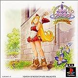リトルプリンセス+1 マール王国の人形姫2 日本一ソフトウェア SLPS-03012