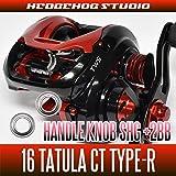 【HEDGEHOG STUDIO/ヘッジホッグスタジオ】 16タトゥーラCT,16タトゥーラCT タイプR用 ハンドルノブベアリング(+2BB) 【SHG】