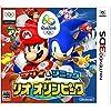 『マリオ&ソニック AT リオオリンピック』対応amiiboで出来ること《3DS》スペシャルなコスチュームでMiiを強化しよう!