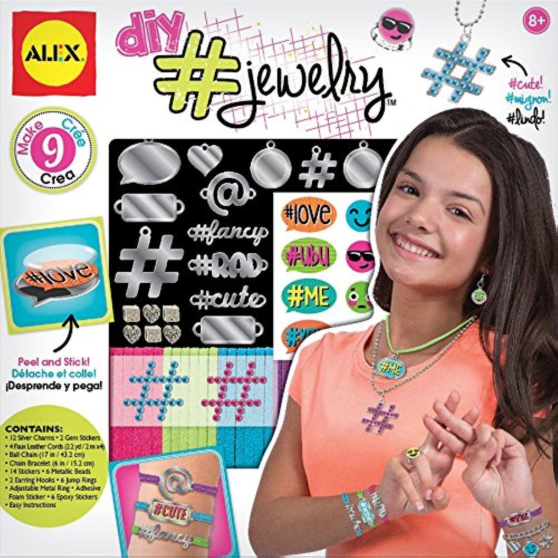 AlexおもちゃDIY Wear #ジュエリー