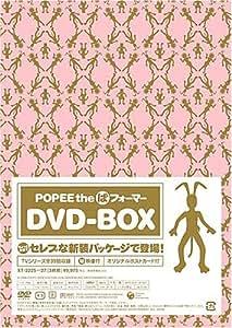 POPEE the ぱ フォーマー DVD-BOX