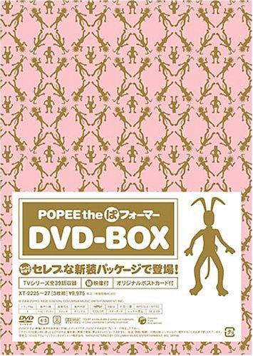 POPEE the ぱ フォーマー DVD-BOXの詳細を見る