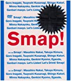 Smap!Tour!2002! [DVD]