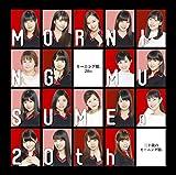愛の種(20th Anniversary Ver.)