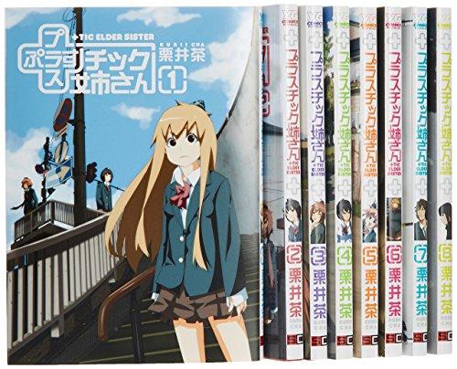 (+)チック姉さん コミック 1-11巻セット