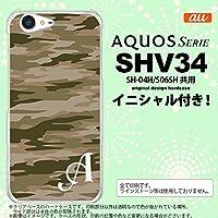 SHV34 スマホケース AQUOS SERIE ケース アクオス セリエ イニシャル 迷彩B 緑C nk-shv34-1174ini U