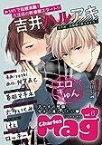 Charles Mag vol.6 -エロきゅん- Charles Mag -エロきゅん- (シャルルコミックス)
