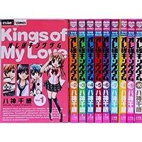 オレ様キングダム コミック 1-10巻セット (ちゃおコミックス)