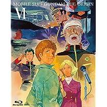 【メーカー特典あり】 機動戦士ガンダム THE ORIGIN VI 誕生 赤い彗星 (オリジナルクリアファイル付) [Blu-ray]