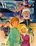 「機動戦士ガンダム THE ORIGIN VI 誕生 赤い彗星 [Blu-ray]」の画像
