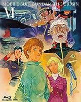 「機動戦士ガンダム THE ORIGIN」BD第6巻「誕生 赤い彗星」予約受付中