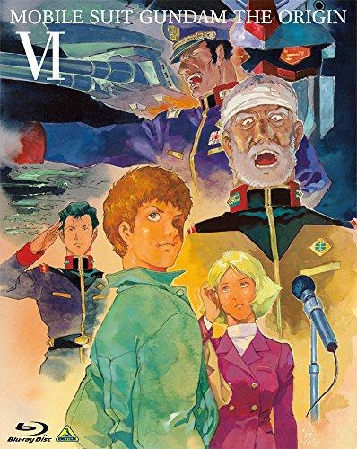 機動戦士ガンダム THE ORIGIN VI 誕生 赤い彗星 [Blu-ray]