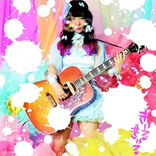 【大森靖子の歌詞人気ランキングベスト10】深すぎると話題の歌詞を紹介!最も検索されているのは!?の画像