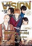 HERO VISION Vol.58 (東京ニュースムック)
