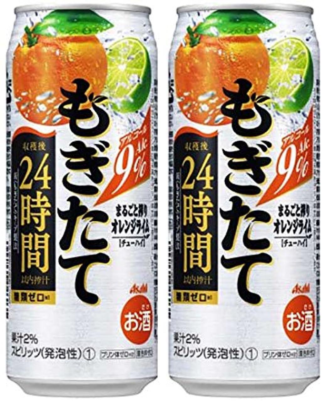 ワンダーアンティーク予防接種するアサヒ もぎたて まるごと搾り オレンジライム (500ml×24本)×2ケース