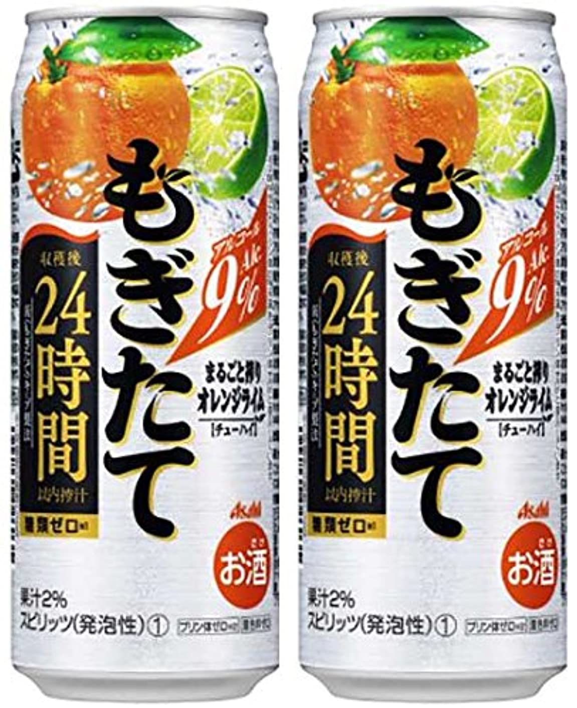 警告する妨げる割るアサヒ もぎたて まるごと搾り オレンジライム (500ml×24本)×2ケース