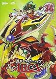 遊☆戯☆王ARC-V TURN-36 [DVD]