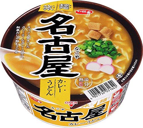 サッポロ一番 旅麺 名古屋 カレーうどん 78g×12個