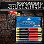 RSBOX M56AM56BM56DL用予備ショットシェル