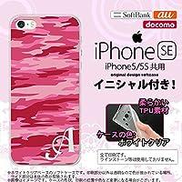 iPhone SE スマホケース ケース アイフォン SE ソフトケース イニシャル 迷彩B ピンクC nk-ise-tp1164ini U