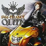 """Psy-Trance Queen Vol.02""""Hagane"""""""