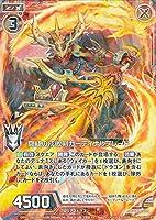 Z/X -ゼクス- E16 ちび☆ドラ 真紅の成敗剣カーディナルブレード レア ちび☆ドラ E16-005 | EXパック グロリアスドラゴン 赤