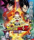ドラゴンボールZ 復活の「F」 [Blu-ray]