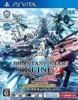 ファンタシースターオンライン2 エピソード4 デラックスパッケージ - PS Vita