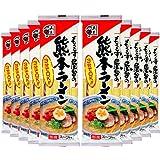 五木食品 熊本ラーメン 175g×10個