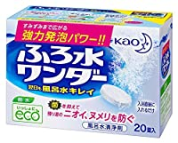 【花王】ふろ水ワンダー 翌日も風呂水キレイ 20錠 ×10個セット