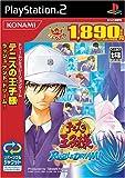 テニスの王子様RUSH&DREAM (コナミ殿堂セレクション)