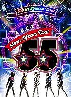 [早期購入特典あり]A.B.C-Z 5Stars 5Years Tour(DVD初回限定盤)(オリジナル特典ポスター(B3サイズ)付き)