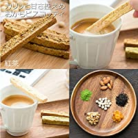 【十二堂】お豆腐屋さんがこだわってつくった美味しい「豆乳おからビスコッティ」【紅茶&オレンジピール】