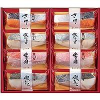 京都老舗の西京漬け 一切包装詰合せギフト【京都一の傳】301 (4種8切)