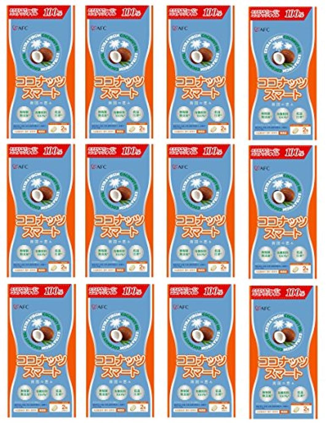 パーティション雪の急いで【X12個セット】 AFC ココナッツスマート 60粒入