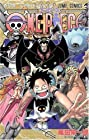 ONE PIECE -ワンピース- 第54巻