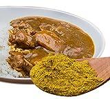 カレー粉 400g カレーパウダー 神戸アールティー curry powder