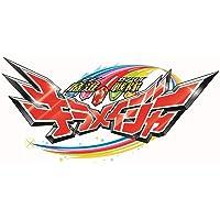 スーパー戦隊シリーズ 魔進戦隊キラメイジャー Blu-ray COLLECTION 3