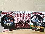 新 仮面ライダーSPIRITS コミック 1-12巻セット (KCデラックス 月刊少年マガジン)