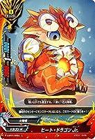 バディファイトDDD(トリプルディー) ヒート・ドラゴンJr./放て!必殺竜/シングルカード/D-BT01/0054