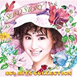 SEIKO STORY~80's HITS COLLECTION~/