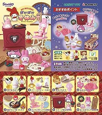 サンリオ マイメロディ ぽかぽか冬休み 8個入りBOX(食玩)