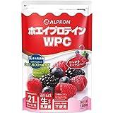 ALPRON(アルプロン) ホエイプロテイン100 ミックスベリー風味 (1kg / 約50食分) タンパク質 ダイエット 粉末ドリンク [ 低脂肪/低カロリー ]