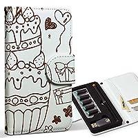 スマコレ ploom TECH プルームテック 専用 レザーケース 手帳型 タバコ ケース カバー 合皮 ケース カバー 収納 プルームケース デザイン 革 バースデー パーティー イラスト 010023