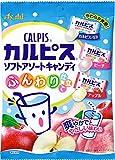 アサヒグループ食品 「カルピス」ソフトアソートキャンディふんわり仕立て 81g×6袋